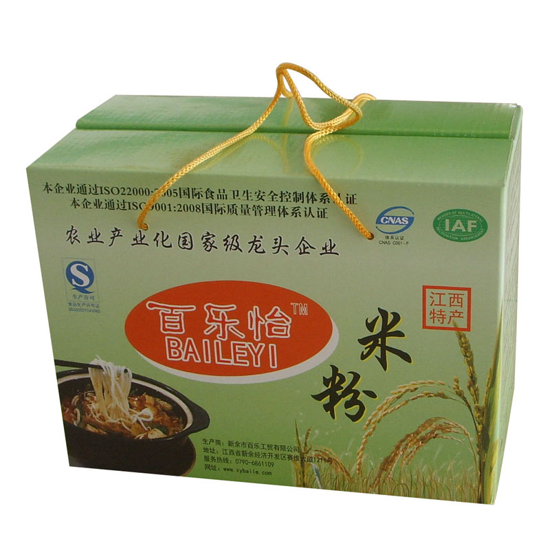 Dr Rice gift baile(2.4kg)